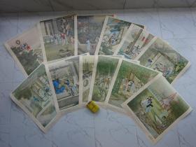 清代画家陈牧(月曼清游图)挂历画散页12张套