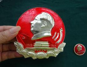 毛主席像章(国庆天安门 三大万岁)大型像章【保真】