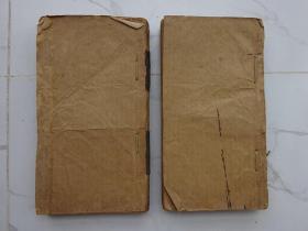 标准国音学生字典(全二册)中华民国三十年版【书内夹着民国时期学生使生用黑布条,不知何用】
