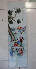 余金龙大师作品(童乐图)瓷板画