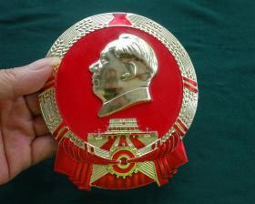 毛主席像章(大国徽)特色大型像章【保真】
