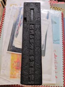 清代民国(太上心印经)双面雕刻印模印板印版【雕刻工艺极其精湛】