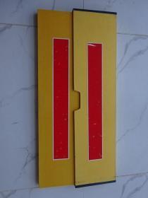 折叠式老册页、空白册页、旧经折本(带外套盒)金折