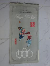 1986年挂历画(李伯实 婴戏图)7张全套
