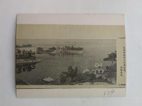 伟大的祖国剪报贴片179风景秀丽的大伙房水库(抚顺)