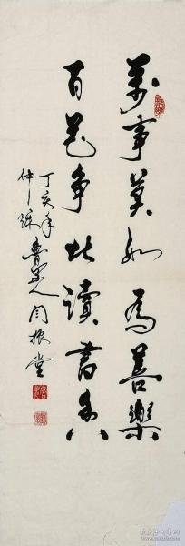 曾任国家文物局副局长、中国书画收藏家协会和中国收藏家协会会长闫振堂书法作品