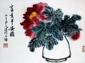 王雪涛大弟子北京中国画研究会会员齐白石艺术研究会副会长何涵宇精品花鸟