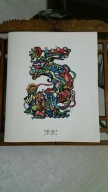 杭州清影当代艺术空间