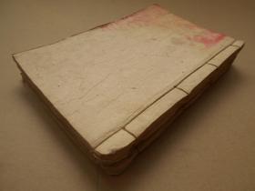 清早期康熙元年木刻版画小说《三教绣像搜神记》4册1套全一一一每个内容后面都有版画,少见