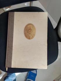 王世襄 自珍集 俪松居长物志 2003年 一版一印 8开 精装 缺函套 但品相不错 这本书很难见到品相这么好的