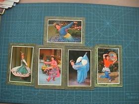 1979年年历卡 午蹈5张