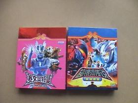 超银河传说 英雄赛亚44-48  5VCD+赛文奥特曼1.19.22-24 5VCD【10碟合售】