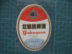 饮鹤泉啤酒(80年代啤酒标)