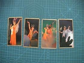 1981年年历卡 舞蹈(4张)