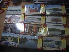 邮资明信片--美在家乡畅游彭城 12个品种