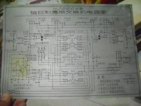 HJ266X型 磁石制携带交换机电路图