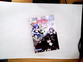 知音漫客丛书·轻漫画经典系列:偷星九月天(32)
