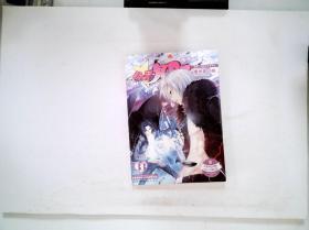 知音漫客丛书·轻漫画经典系列:偷星九月天33