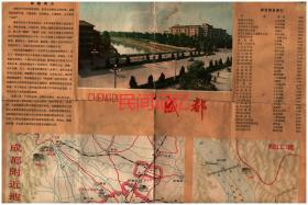 成都市区地图