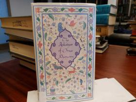 The Rubaiyat of Omar Khayyam Rendered Into English Verse