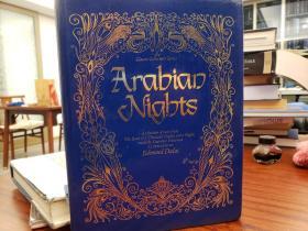 Arabian Nights ; Illustrator Edmund Dula