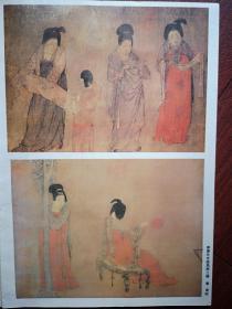 彩版美术插页(单张),周昉《挥扇仕女图》,陈佩秋国画《大峡谷》《山水》