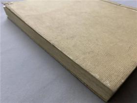 日本抄本《眼科提要》1册,含上中卷及药方篇。眼科西医、汉方等