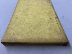 和刻本《晋王右军草诀辨疑》2册全,附百韵歌,天和二年据万历版唐帖翻刻。