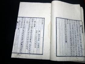 """和刻本《宋贤菊磵遗稿》1册全,宋高翥著,江湖诗派。文化辛未年出版。高翥(1170~1241),字九万,号菊磵(菊涧),余姚人。游荡江湖,布衣终身。是江湖派中的重要人物,有""""江湖游士""""之称。其作品甚多,风格清隽自然,时有巧思,但多已失传。宋代初刻本《菊磵集》,仅存百七十首。又有清康熙年间高士奇刻本。和刻本少见。"""