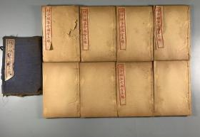 清末石印本《增评补像全图金玉缘》8册(1回~60回),存上半部红楼梦,首册都是精美插图。