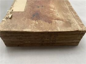 和刻本《毛诗郑笺》5册全,郑玄古注,书中有三色精美批注圈点,延享四年日本出版。