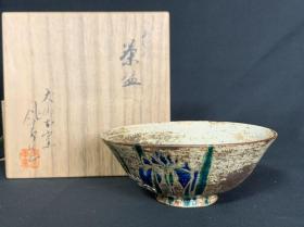 日本茶道具 兰草茶碗一个,犬山本窯 尾关作十郎烧制,上世纪茶碗