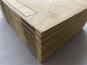 和刻本《星岩集》8册,含闺秀诗《红兰小集》2卷,梁川星岩汉诗集、诗社诗集等,天保年版。