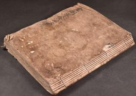 日本抄本《金刚界念诵次弟》1册全,佛子宽朝之。