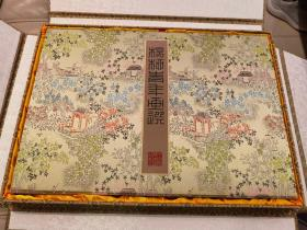 中国天津杨柳青年画手绘册页:莲年有余