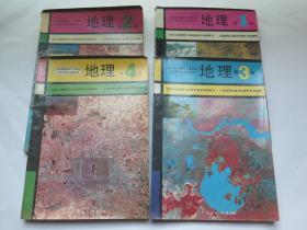 九年义务教育三年制初级中学教科书  地理(4册全*)