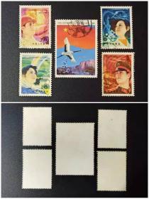 J105国庆 信销邮票 一套