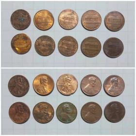 美国硬币 1美分10枚 品相一般 外国钱币