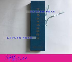 【布袋文化】國立故宮博物院 仿商鳥紋玉佩純銅信拆