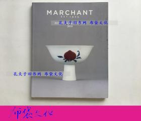 【布袋文化】Marchant Recent Acquisitions 2010 有瑕疵