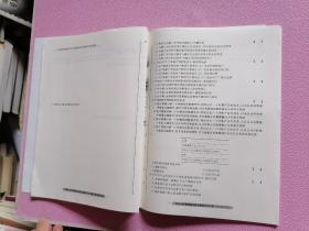 自考通  高等教育自学考试全真模拟试卷 商务运用管理 课程代码11748