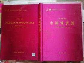 中国地质图(1:100万) 精装 地质出版社 保证正版