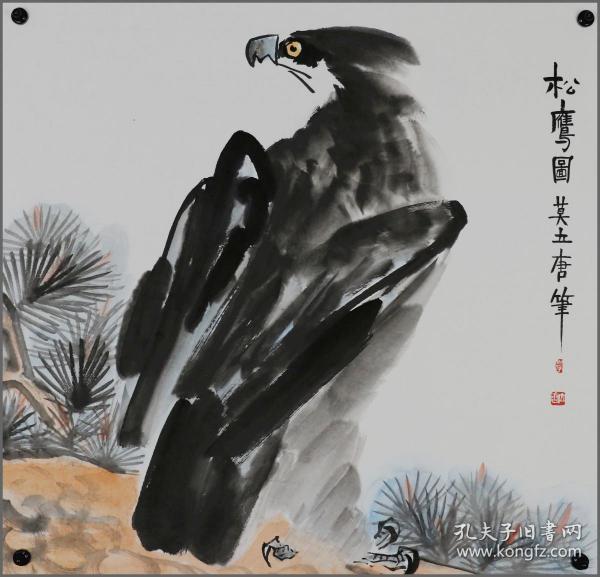 莫立唐,花鸟画