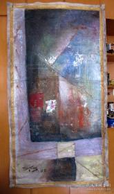 抽象油画(尺寸:175厘米,88厘米)