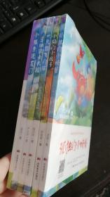 快乐读书吧-听读版 小鲤鱼跳龙门、歪脑袋木头桩、一只想飞的猫、小狗的小房子、孤独的小螃蟹 (5本合售)二年级 上 吉林美术出版社
