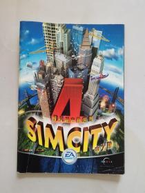 模拟城市新世界 游戏手册 无光盘