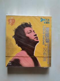 CD 专辑珍藏版 张国荣 没有爱 随碟送张国荣大型写真海报乙幅 2碟装