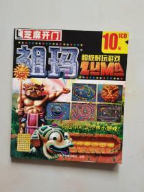 CD 游戏光盘 祖玛 1碟装