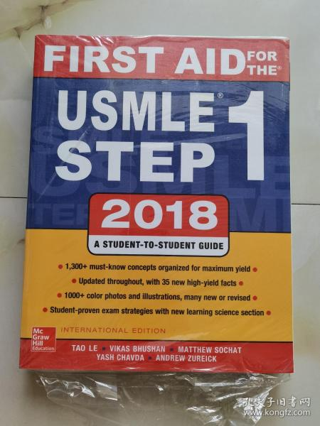 First Aid for the USMLE Step 1 2018 基本全新