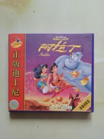 CD 正版迪士尼 阿拉丁 2碟装